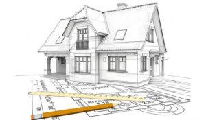 Планирование строительства собственного дома.