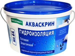 Гидроизоляция готовая эластичная ОСНОВИТ АКВАСКРИН HA64