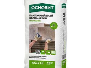 Плиточный клей беспылевой ОСНОВИТ МАСТПЛИКС ECO AC12 Ld