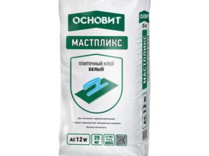Плиточный клей Эффективный белый ОСНОВИТ МАСТПЛИКС AC12 W