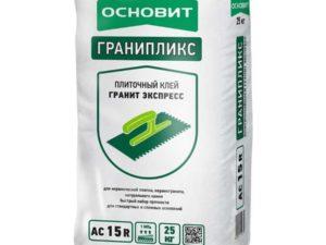 Плиточный клей Гранит Экспресс ОСНОВИТ ГРАНИПЛИКС АС15 R