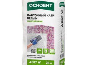 Плиточный клей  Профи Мрамор ОСНОВИТ МАКСИПЛИКС АС17 W