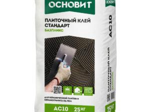 Плиточный клей Стандарт ОСНОВИТ БАЗПЛИКС АС10