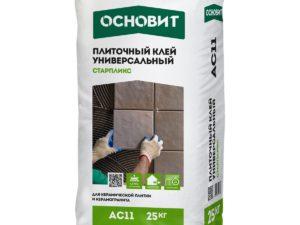 Плиточный клей Универсальный ОСНОВИТ СТАРПЛИКС AC11