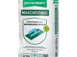 Плиточный клей  Высокоэластичный ОСНОВИТ МАКСИПЛИКС AC-16 E.