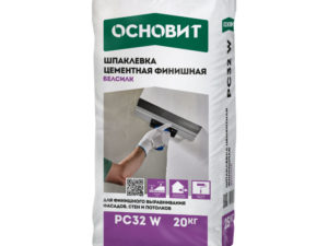 Шпаклевка цементная финишная белая ОСНОВИТ БЕЛСИЛК PC32 W