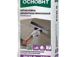Шпаклевка цементная финишная ОСНОВИТ ГРЕЙСИЛК PC31 G