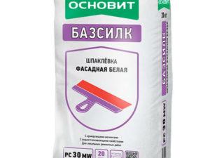 Шпаклевка Фасадная Белая ОСНОВИТ БАЗСИЛК PC30 MW