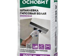Шпаклевка гипсовая белая ОСНОВИТ ЭКОНСИЛК PG35 W