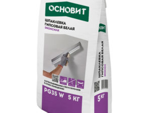 Шпаклевка гипсовая белая ОСНОВИТ ЭКОНСИЛК PG35 W 5 кг