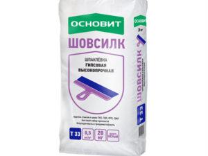 Шпаклевка гипсовая высокопрочная ОСНОВИТ ШОВСИЛК Т-33
